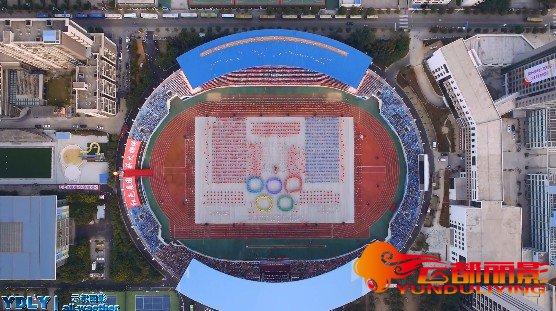江西航拍2014第五届环鄱阳湖国际